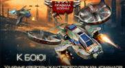 pravila-vojny-01