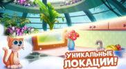 sokrovishha-piratov-03
